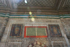 Front Wall de la fuente de Sultan Ahmed Foto de archivo libre de regalías