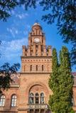 National University in Chernivtsi Stock Photography