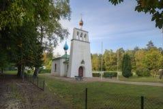 Frontal sikt av det ryska kapellet av Helgon-Hilaire-le-tusen dollar Fotografering för Bildbyråer