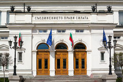Frontal view of the Bulgarian Parliament, Sofia Stock Photo
