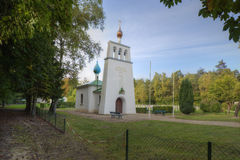 Frontal view of the Russian chapel of Saint-Hilaire-le-Grand Stock Image