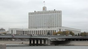 Frontal view of White House in Moscow, Russia