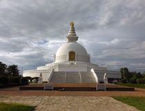 Frontal View of the World Peace Pagoda in Lumbini Royalty Free Stock Images