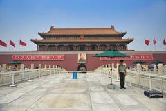 Frontale ingang van Verboden Stad Peking China Stock Afbeeldingen