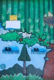 Fronte del graffit della via di terra fotografia stock libera da diritti