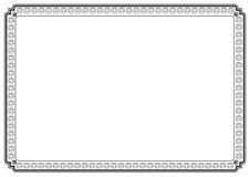 Frontera de la paginación Imagen de archivo