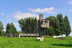 Frontera de Lembolovo, monumento a la victoria. St Petersburg, Fotos de archivo