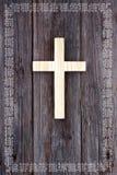 Frontera de madera cristiana cruzada del celtic del fondo Imagen de archivo libre de regalías
