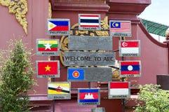 Frontera de oro del triángulo entre Tailandia myanmar y Laos natural Fotografía de archivo