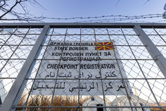 Frontera del Griego de Idomeni Foto de archivo libre de regalías