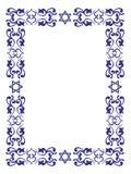 Frontera floral judía con la estrella de David Imagenes de archivo