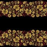 Frontera inconsútil floral ilustración del vector