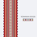 Frontera vertical rumana stock de ilustración