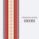 Frontera vertical rumana ilustración del vector