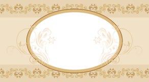 Frontière arabe sans couture ornementale beige avec le cadre Photo stock