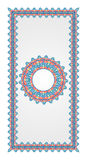 Frontière Art Ornaments islamique de vecteur Photo stock