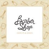 Frontière de Barber Shop Accessories Illustration Libre de Droits