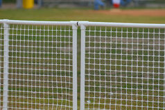 Frontière de sécurité Photos stock