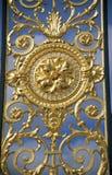 Frontière de sécurité d'or images stock