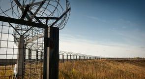 Frontière de sécurité sans fin Image libre de droits