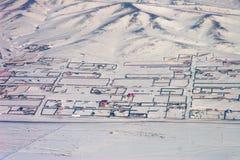 Frontières de sécurité de la Mongolie Photos stock