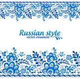 Frontières florales bleues dans le style russe de gzhel illustration stock
