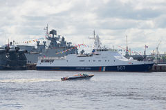 Frontier guard ship `Predanny` on the Maritime Defence show. RUSSIA, SAINT PETERSBURG - JULY 02, 2017: Frontier guard ship `Predanny` on the Maritime Defence Stock Photo