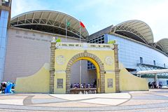 Frontier Post of the Border Gate, Macau, China. Frontier Post of the Border Gate is an immigration and customs checkpoint in the Portas do Cerco area in northern Stock Image
