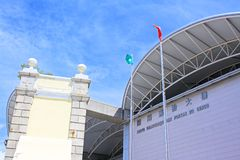 Frontier Post of the Border Gate, Macau, China. Frontier Post of the Border Gate is an immigration and customs checkpoint in the Portas do Cerco area in northern Royalty Free Stock Photography