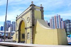 Frontier Post of the Border Gate, Macau, China. Frontier Post of the Border Gate is an immigration and customs checkpoint in the Portas do Cerco area in northern Stock Photo