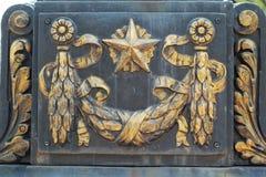 Frontière de sécurité en bronze avec le symbole des républiques URSS Image libre de droits