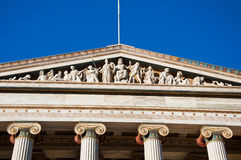 Fronton of the Academy of Athens. Royalty Free Stock Images