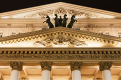 Fronton of Bolshoi Theatre in Moscow in night Royalty Free Stock Photos