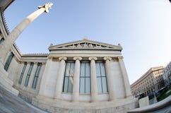 Fronton d'académie d'Athènes photographie stock