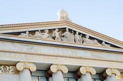 Fronton d'or d'académie d'Athènes Image stock