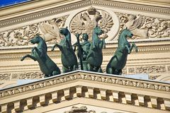 Fronton of the Moscow Big Theatre Stock Photos