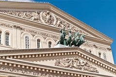 Fronton of the Moscow Big Theatre. Fronton of the Moscow Big or Bolshoi Theatre with the Apollos quadriga and double-headed eagle Stock Image