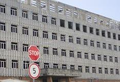 Frontowa ściana dom w budowie Zdjęcie Stock