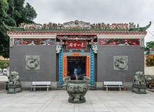 Frontowa fasada Tung shanu świątynia, Hong Kong Chiny fotografia royalty free