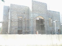 Frontowego widoku budynek Zdjęcie Stock