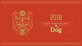 Frontowy widok Akita psia głowa trójgraniasta royalty ilustracja