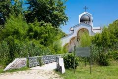 Frontowy widok baby Vanga kościół w Rupite Obraz Stock