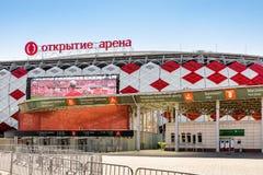 Frontowy widok Spartak stadium w Moskwa zdjęcia stock