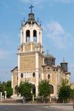 Frontseite der Kirche in Svishtov, Bulgarien stockfotos