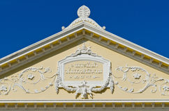 Frontseite Phra Thinang Varobhas Bimarn des Gebäudes Lizenzfreies Stockbild