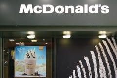 Frontshop di McDonalds a Exeter Fotografia Stock