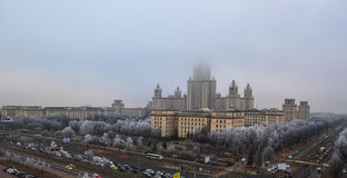 Frosty mist above Moscow State University Royalty Free Stock Photography