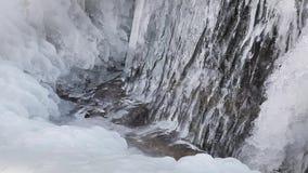 Frozen Flow Loop Royalty Free Stock Image