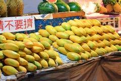 Fruit shop Stock Photos