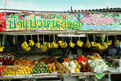 Fruit shop with posters  Stock Photo